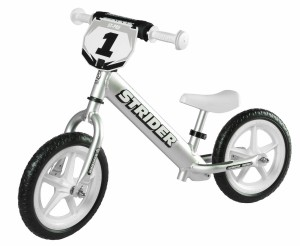 one of the strider balance bikes